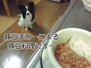豚豆まみー