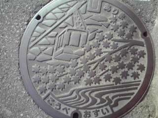 マンホール 神戸