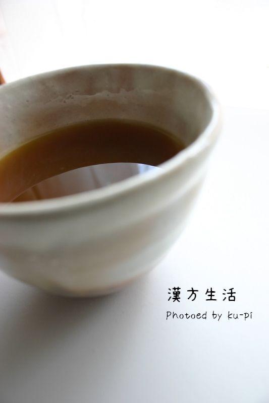漢方煎じ茶