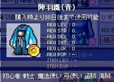 ms20080115f.jpg