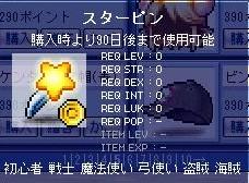 ms20080115g.jpg
