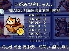 ms20080115i.jpg
