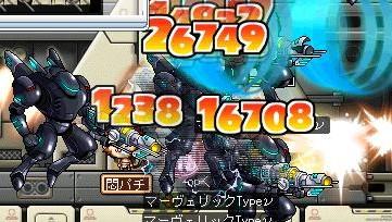ms20090324a.jpg