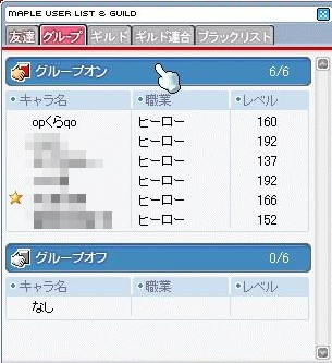 ms20090405c.jpg