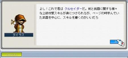 ms20090429k.jpg