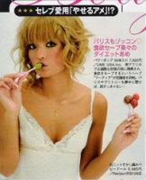 人気のセレブダイエットキャンディー 正規品【パワーポップキャンディーミックス30本入り】