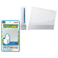 Wii 本体リモコンスタンドセット