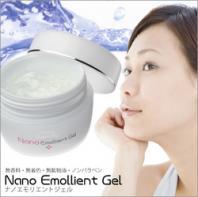 化粧水+美容液+乳液+クリームが一つになったナノエモリエントジェル
