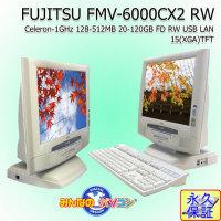 永久保証付き!FMV-6000CX2(RW.256MB.XPPro)【中古パソコン】
