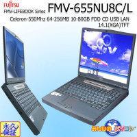富士通FMV-655NU8CL 128MB 中古パソコン永久保証付き業界初