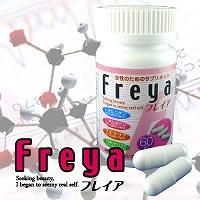 成長ホルモンの分泌を促す働きが期待できます【フレイア(Freya)】