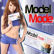 話題沸騰中!現役プロモデルも使用するプロフェッショナルサプリメントの登場【モデルモード】