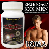 毒出しパワー炸裂!【メトロセクシャル XXX-MEN】