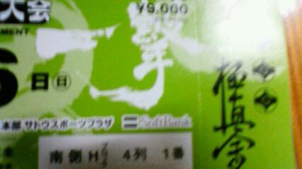 201110172159000.jpg