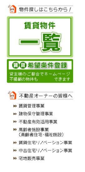 image_20120118200353.jpg