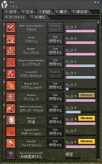 mabinogi_2009_04_26_0000
