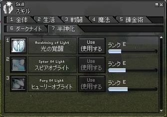 mabinogi_2009_04_26_000