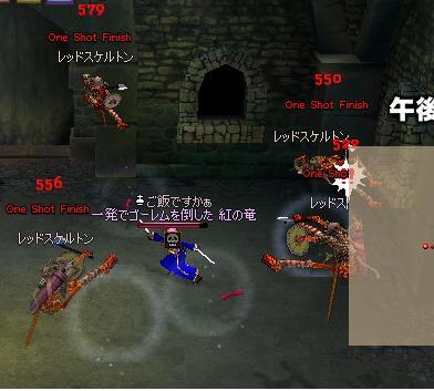 mabinogi_2008_10_17_001.jpg