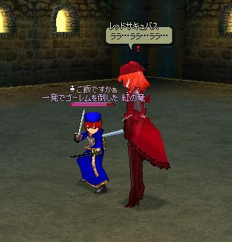 mabinogi_2008_10_23_006.jpg