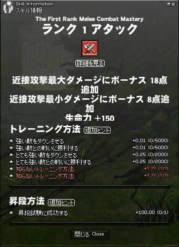mabinogi_2008_10_25_003.jpg