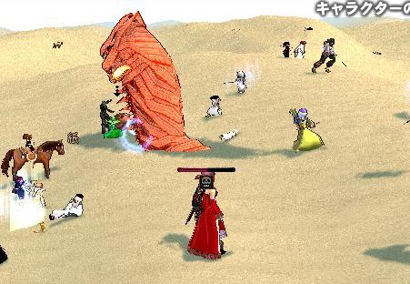 mabinogi_2008_11_09_003.jpg