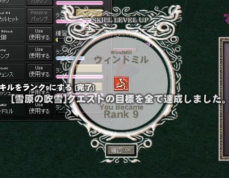mabinogi_2008_11_15_002.jpg