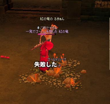 mabinogi_2008_11_18_001.jpg