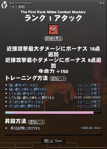 mabinogi_2008_11_18_002.jpg