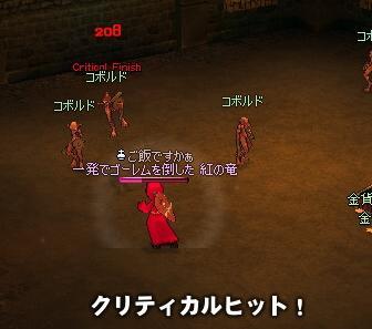 mabinogi_2008_11_18_003.jpg