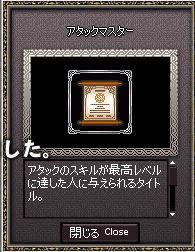 mabinogi_2008_11_18_004.jpg