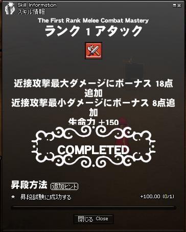 mabinogi_2008_11_18_005.jpg