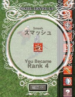 mabinogi_2008_11_25_001.jpg