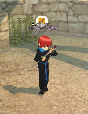 mabinogi_2008_12_02_001.jpg