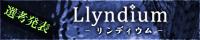 Llyndiumバナー