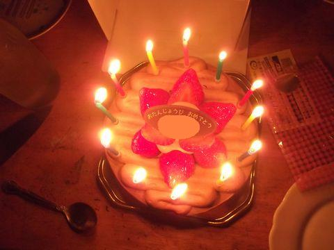 cake0103-2.jpg