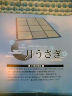 20060720055158.jpg