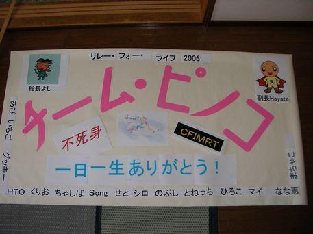 20060806133536.jpg