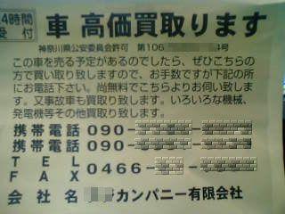 20061229002212.jpg
