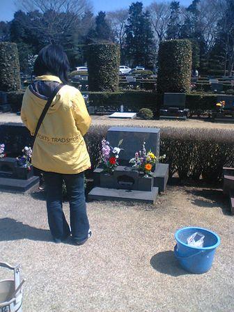 かみさんと親父のお墓
