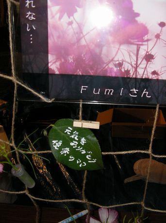 メモリアルボード、葉っぱで贈る言葉(ToT)