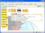 HP050908.jpg
