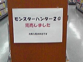 080327_1402~01