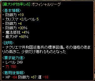 おふぃSU3