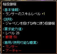 異次元1-4