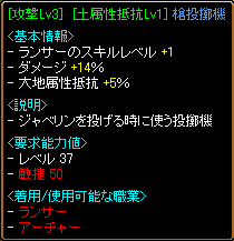 異次元2-3