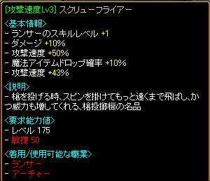 異次元3-4