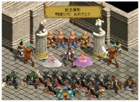 攻城勝利3