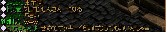 クレヨン3