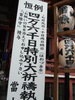 くるるん・08・07・10-2