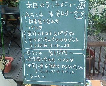 200805211238.jpg